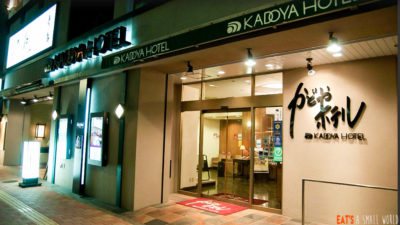 KADOYA HOTEL: Value for Money
